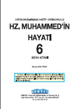 Hz. Muhammed'in Hayatı 2016-2017