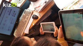 eTwinning etkileşimi için Twinspace kullanımı izle