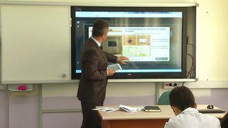 Etkileşimli Sınıf Yönetimi Programı Tanıtım Videosu izle