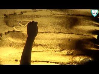 Kum Sanatı ile Milli Mücadele ve İstiklal Marşımızın Yazılışı izle