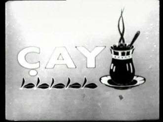 Çimento (1966) izle