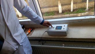 Arduino taşınabilir alarm sistemi izle