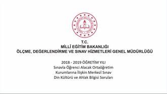 2019 YILI SINAVLA ÖĞRENCİ ALACAK ORTAÖĞRETİM KURUMLARINA İLİŞKİN MERKEZİ SINAV ... izle