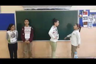 Hem Oynuyorum Hem Öğreniyorum Projesi Pendik Ergenekon Ortaokulu 5-D Sınıfı izle