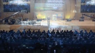 İstanbul Maltepe Orhangazi Anadolu İmam Hatip Lisesi Öğrencisi Erkam Aslanoğlu'nun İ... izle