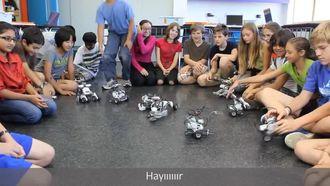 Keşif Laboratuvarı: Öğrenciler Robotlarını Karşılaştırıyor izle