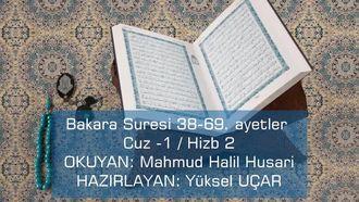 Bakara Suresi 38-69 Ayetler izle