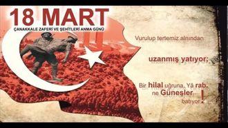 18 Mart Çanakkale Zaferi anısına İstiklal Marşımızı okuduk izle
