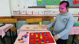 ELAZIĞ_Karakoçan Cengiz Topel İlkokulu oyun tasarımım izle