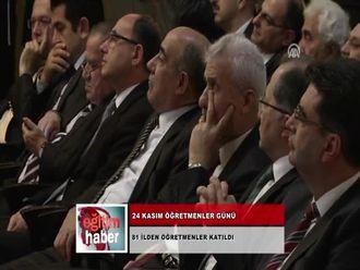 Fark Yaratan Öğretmenler Ankara'da (24.11.2012) izle