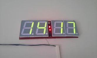 7 segment dijital saat + termometre izle