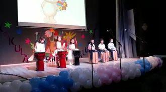 Orff Çalgıları Komutlar Afyon Mektebim Anaokulu Oyun Grubu Çalgılarla Orff Eğitimi K... izle