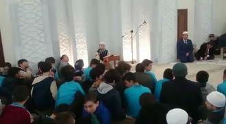 Eskişehir Kur'an-ı Kerim'i Güzel Okuma Yarışması izle