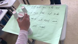 Arapça Oyun izle