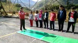 Trabzon Maçka ÇPAL Beden Eğitimi Düz Takla 2 izle