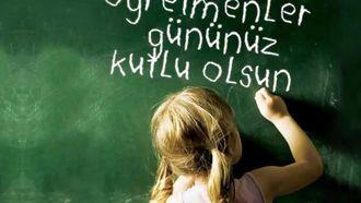 """CUMHUR ÖĞRETMEN """"ANLAT BANA ÖĞRETMENİM""""CLİBİNİ SUNAR izle"""