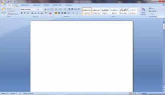 İleri Düzey Word Dersleri-9 (Grafik ekleme2) izle