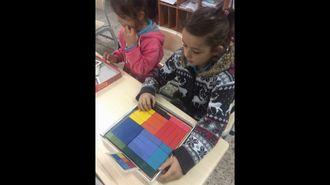 Oyuncak Kütüphanesi- Çanakkale/Çan/Terzialan İlkokulu izle