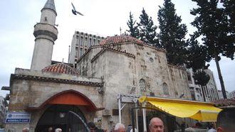 Adana Kemeraltı Camii Tanıtım Belgeseli izle
