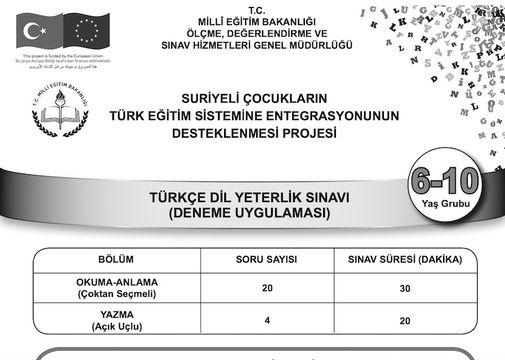 Türkçe Yeterlik Sınavı - 1