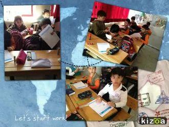 Senlik İlkokulu Keçiören Ankara izle