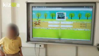 Learning Apps-Horse-Race oyunuyla çok eğlendik izle