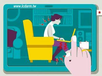 Bilişim Teknolojileri Kullanımı ve Ergonomi izle