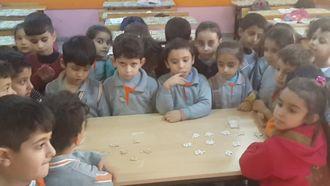Gaziantep Şahinbey Hürriyet İlkokulu izle