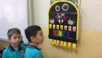 1. Sınıf Oyunla Öğrenme Etkinliği izle