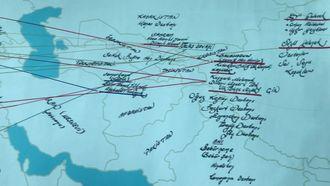 Türk Dili ve Edebiyatı Haritası izle