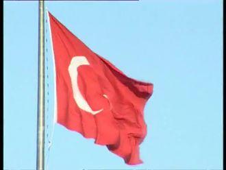 Ti Sesi ve İstiklal Marşı izle