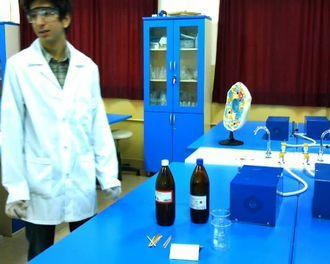 Plastik Top Yapalım - Gürçeşme Anadolu Lisesi izle