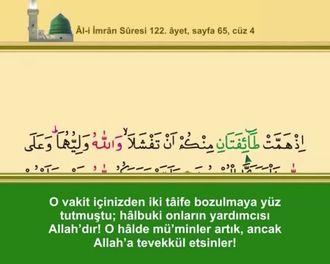 al_i_mran_16_28._sayfalar.mp4.mp4 izle