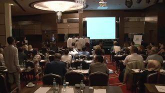 TAIEX Workshop on Smart School - 1. Gün - Oturum 4 (24-25 Temmuz 2017 - Ankara) izle
