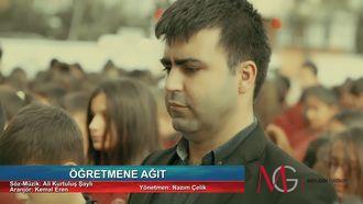 Eyüpsultan Cumhuriyet Ortaokulu-Öğretmene Ağıt Klibi-Ali Kurtuluş ŞAYLI izle