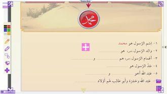 Arapça 10 izle