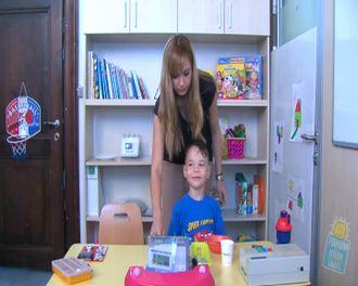 Problem Davranışın Çocuk için İşlevleri izle