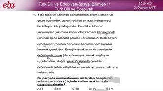 2019 YKS/AYT Türk Dili ve Edebiyatı (2. Oturum) izle