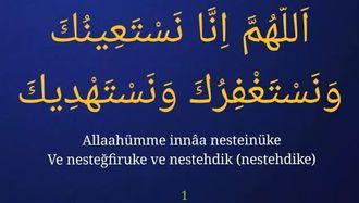 Kunut duaları okunuşu izle