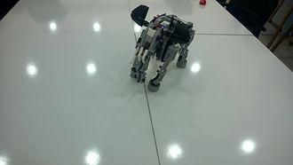 Fil Robot izle