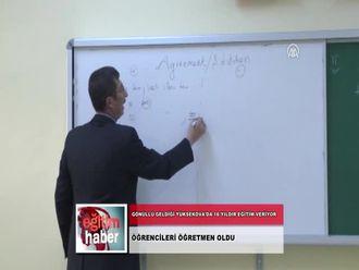 Gönüllü Geldiği Yüksekova'da 16 Yıldır Eğitim Veriyor (25.11.2012) izle