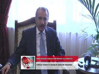 Ömer Dinçer, Tunuslu Mevkidaşı İle Görüştü (10.10.2012) izle