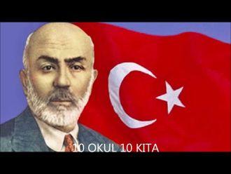 İstiklal Marşı'nın Kabulü ve Mehmet Akif Ersoy'u Anma Programı Anısına izle